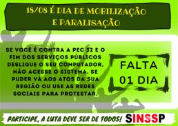 Fundo verde, gravuras de pessoas em luta na cor preta com dizeres contra a PEC 32 e chamando para a greve do dia 18/08.