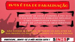 Fundo vermelho, gravuras de pessoas em luta na cor preta com dizeres contra a PEC 32 e chamando para a greve do dia 18/08.